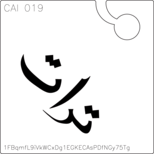 CAI019_a