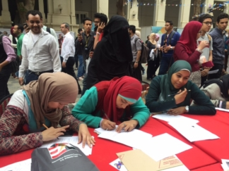 Cairo Maker Faire